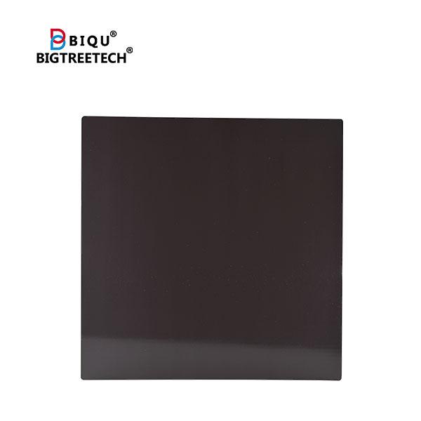 BIQU 3D BX Magnetic Sticker